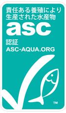 asc-aqua.org